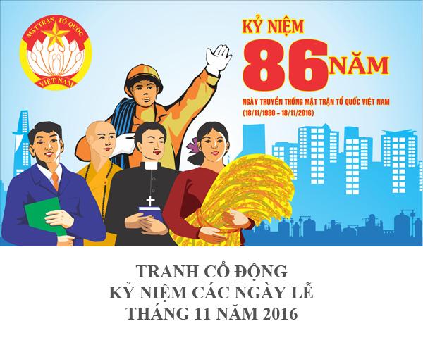 TRANH CỔ ĐỘNG KỶ NIỆM CÁC NGÀY LỄ THÁNG 11 NĂM 2016